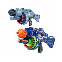 Arma de Jucarie cu Munitie