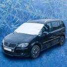 Parasolar Auto Iarna-Vara - 156 x 70 cm
