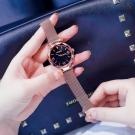 Ceas Dama - Luxury